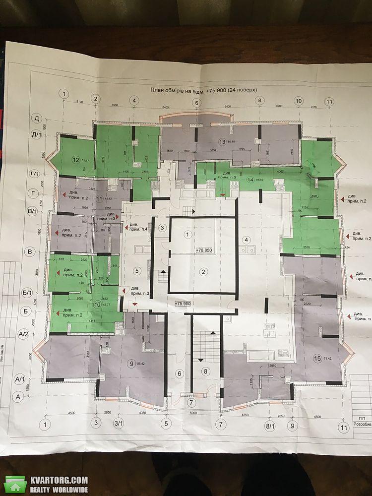 продам 3-комнатную квартиру Киев, ул. Градинская 1 - Фото 4