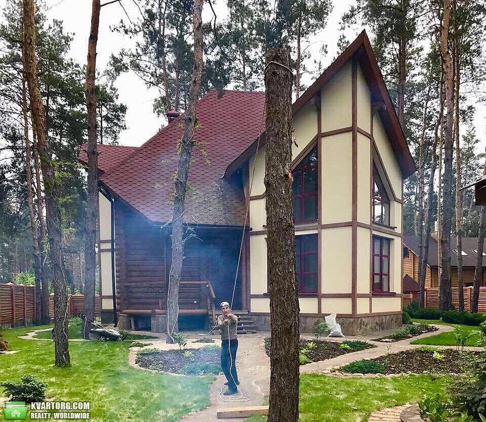 продам дом. Днепропетровск, ул.Песчанка . Цена: 220000$  (ID 2070308) - Фото 1
