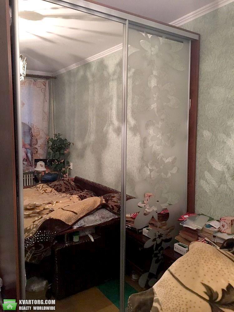 продам 3-комнатную квартиру Днепропетровск, ул.Гидропарковая 9 - Фото 2