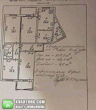 продам 4-комнатную квартиру Киев, ул. Порика 7б - Фото 3