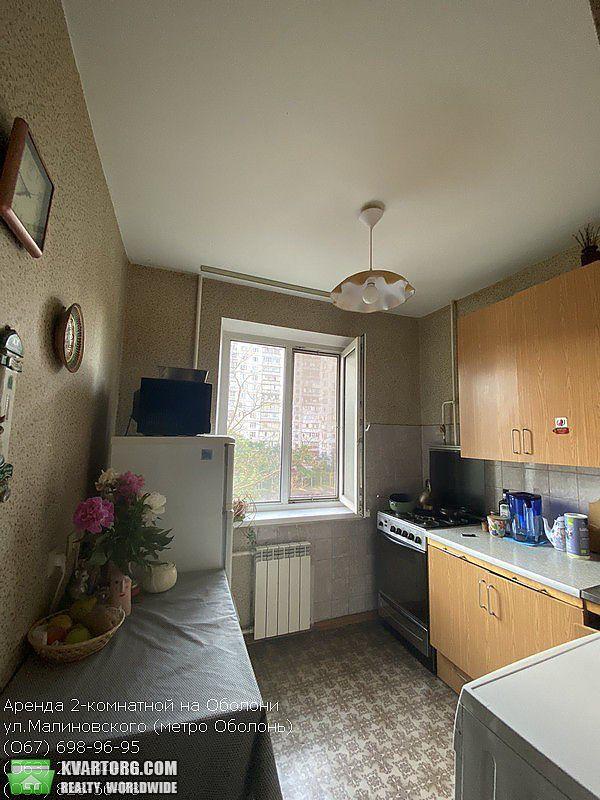 сдам 2-комнатную квартиру Киев, ул. Малиновского 7 - Фото 5