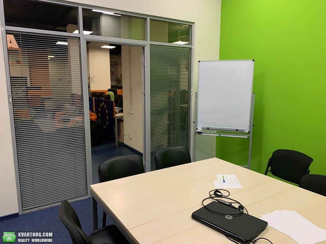 сдам офис Киев, ул. Механизаторов 2 - Фото 3