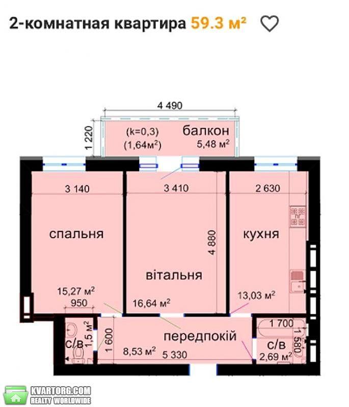 продам 2-комнатную квартиру. Киев, ул. Метрологическая 52. Цена: 43000$  (ID 2251265) - Фото 8