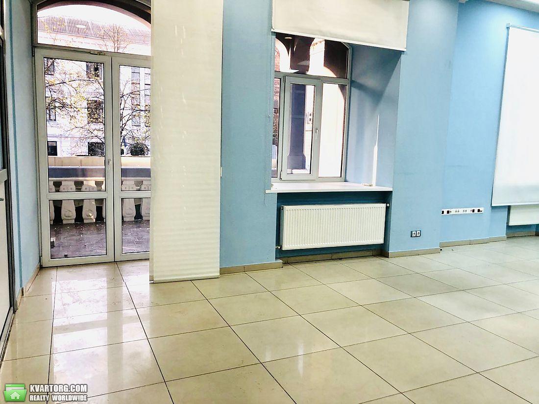 сдам офис Харьков, ул.Пушкинская - Фото 5