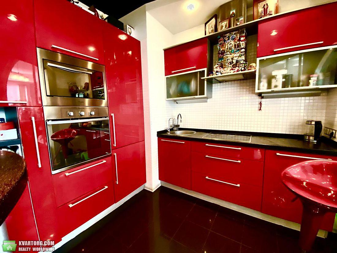продам 3-комнатную квартиру Днепропетровск, ул.Вернадского 001 - Фото 5