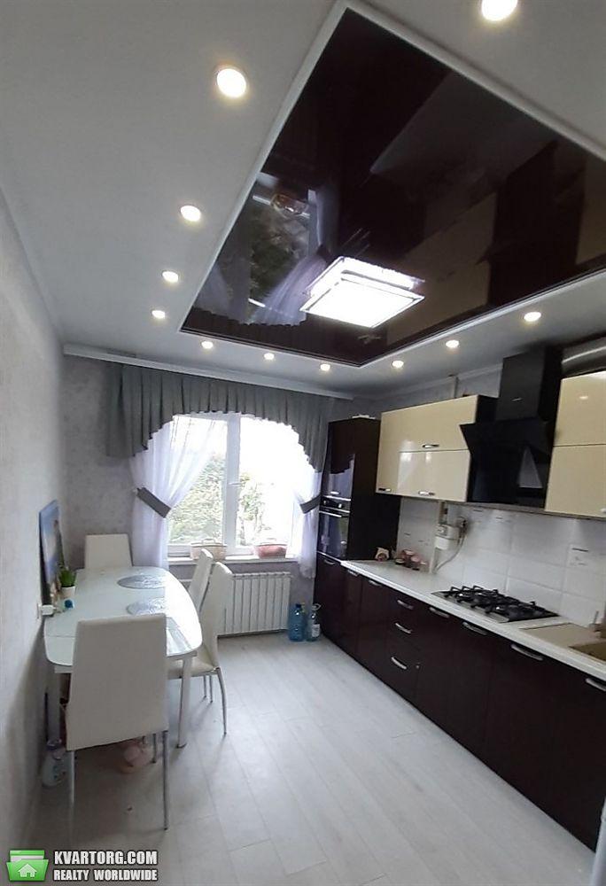 продам 4-комнатную квартиру Днепропетровск, ул.Тополь-3 30 - Фото 1