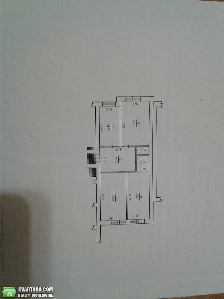 продам 3-комнатную квартиру. Киев, ул.Ломоносова 52. Цена: 145000$  (ID 2296536) - Фото 9