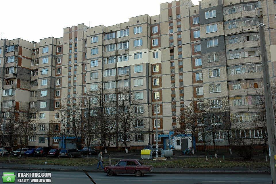 продам 3-комнатную квартиру. Киев, ул. Ватутина пр 6. Цена: 50000$  (ID 1989087) - Фото 5