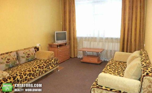 сдам комнату Киев, ул. Бальзака 98 - Фото 1