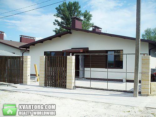 продам дом Днепропетровск, ул.новоалександровка - Фото 1