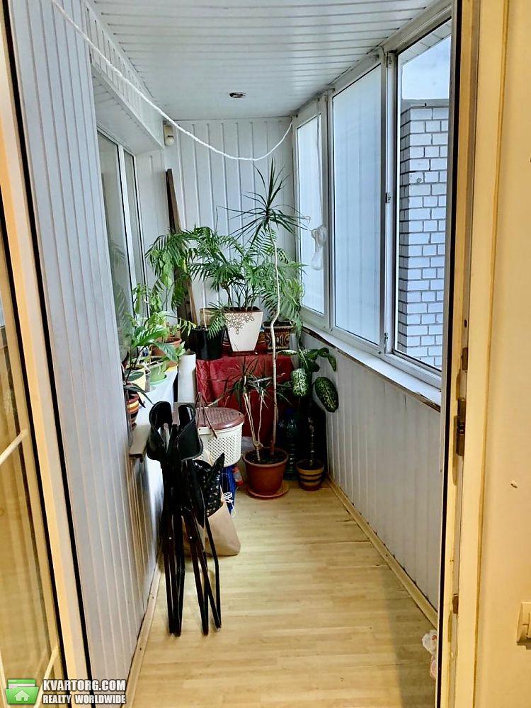 продам 3-комнатную квартиру Днепропетровск, ул.Бульвар Звёздный 1а - Фото 5