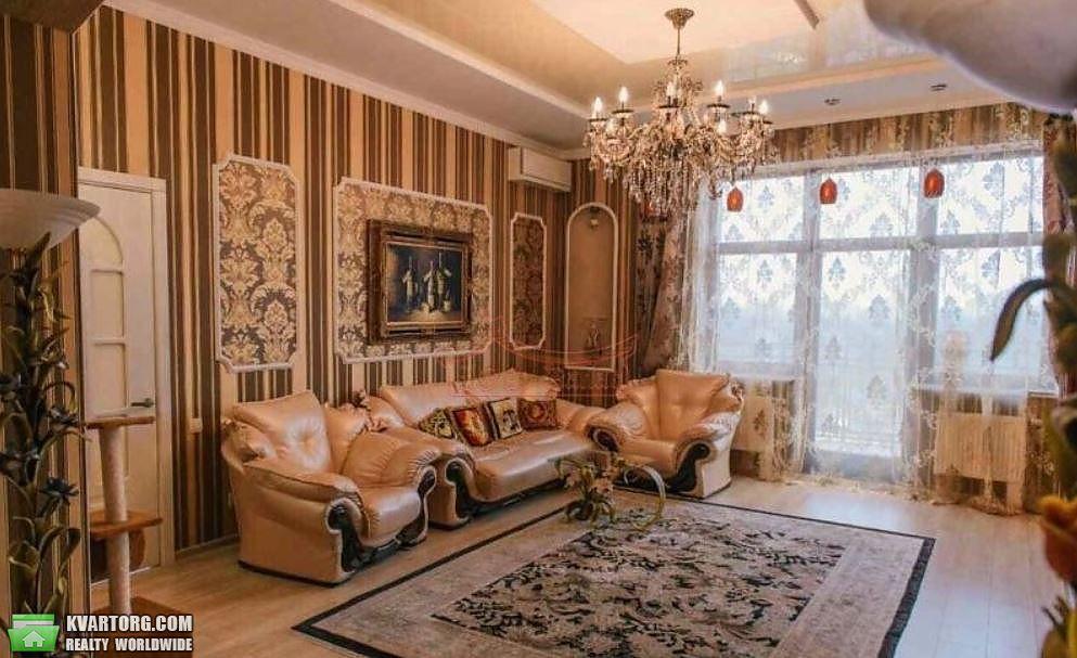 продам 3-комнатную квартиру Одесса, ул.Генуэзская улица 1А - Фото 2
