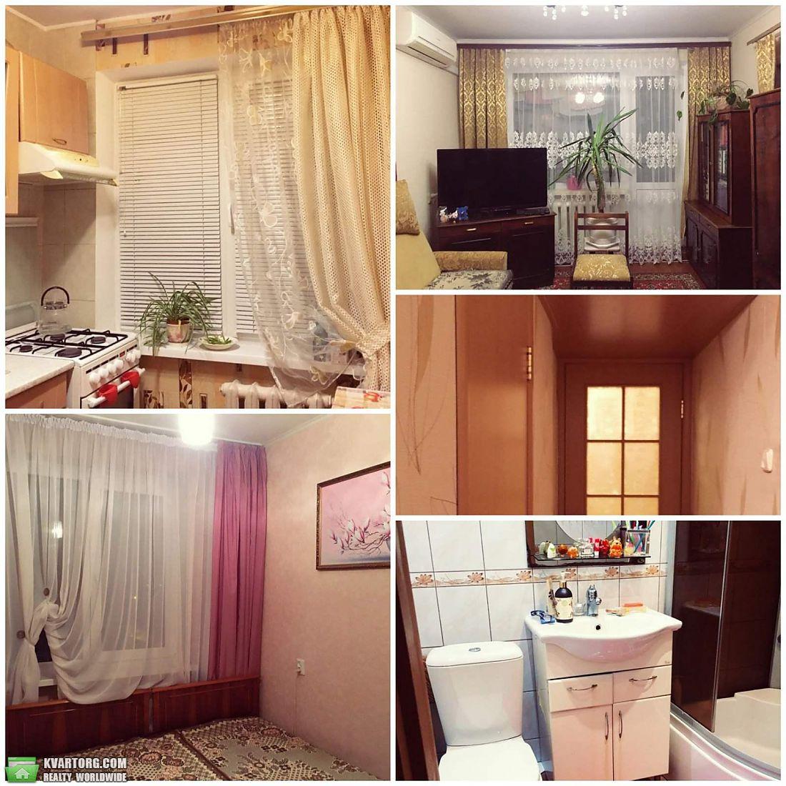 продам 3-комнатную квартиру Полтава, ул.Великотырновская 1 - Фото 1