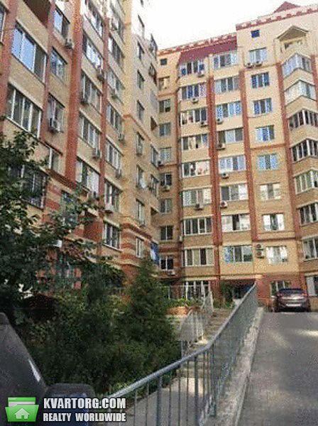 продам 1-комнатную квартиру Одесса, ул.Академика Заболотного 58 - Фото 1