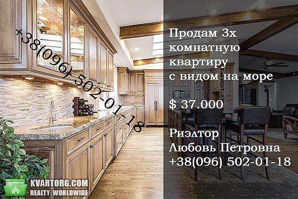 продам 3-комнатную квартиру Одесса, ул.Николаевская дорога