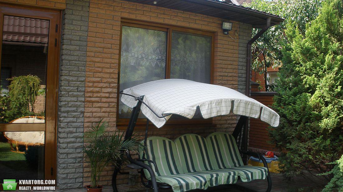продам дом Днепропетровск, ул.царское село - Фото 10
