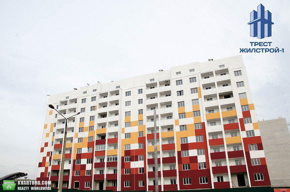 продам 1-комнатную квартиру Харьков, ул.пр. Победы 83 - Фото 1