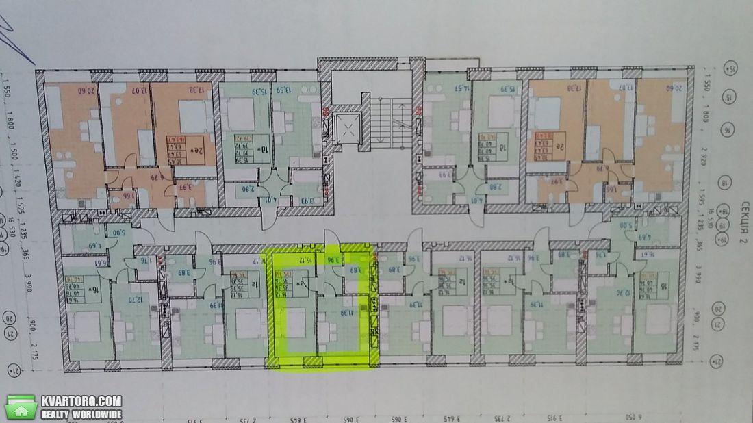 продам 1-комнатную квартиру Буча, ул.Н.Мозгового - Фото 6