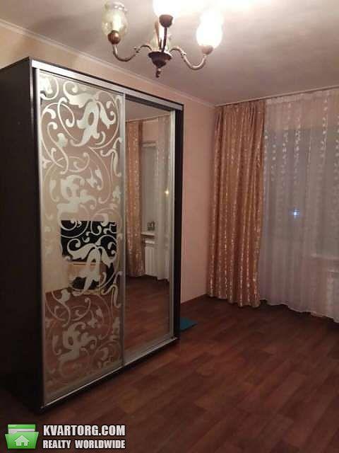 продам 3-комнатную квартиру Харьков, ул.тракторостроителей