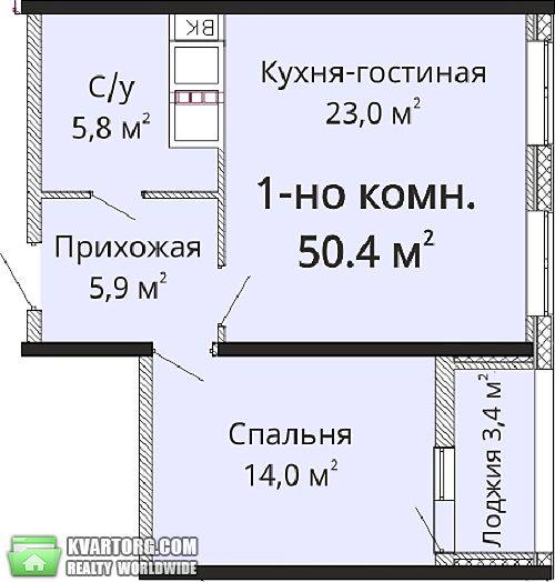 продам 1-комнатную квартиру. Одесса, ул.Костанди . Цена: 45360$  (ID 2086538) - Фото 3