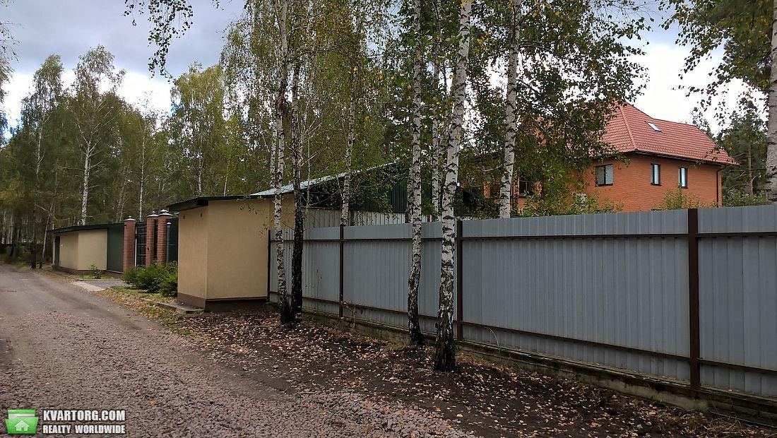продам участок. Вышгород, ул.Хотяновка . Цена: 9000$  (ID 1840059) - Фото 9