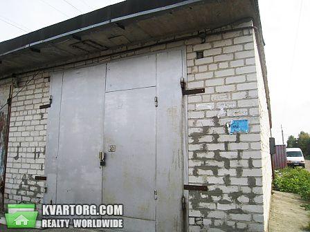 продам СТО Киев, ул. Луговая 15 - Фото 1