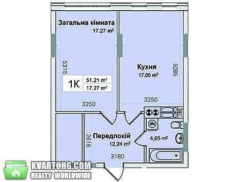 продам 1-комнатную квартиру. Киев, ул. Малоземельная . Цена: 45000$  (ID 2227924)