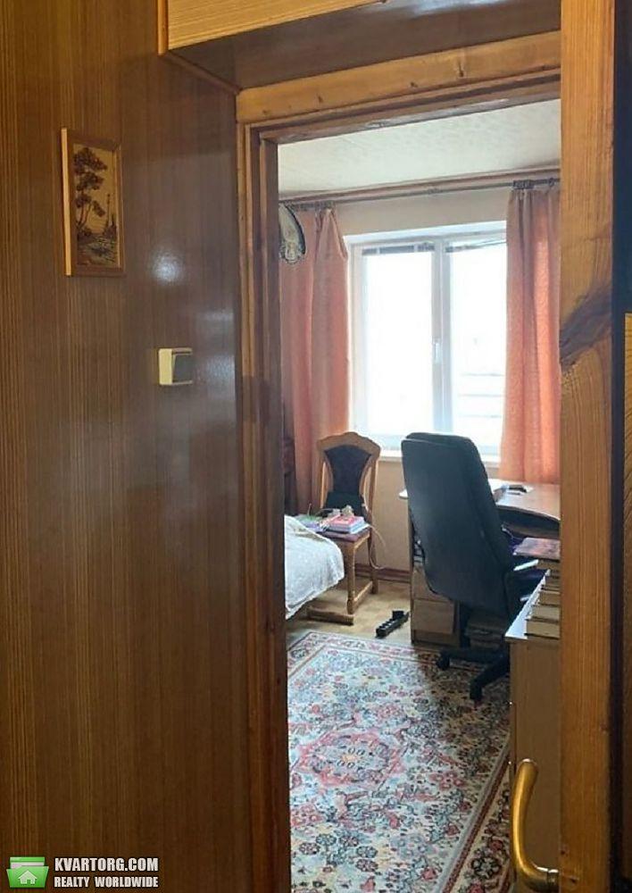 продам 3-комнатную квартиру Днепропетровск, ул.Янтарная - Фото 3