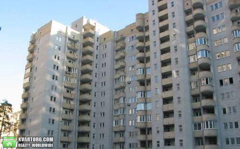 продам 3-комнатную квартиру. Киев, ул. Отдыха 10. Цена: 129200$  (ID 2000830) - Фото 1