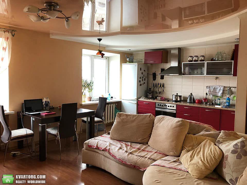 продам 4-комнатную квартиру Днепропетровск, ул.Звездный бульвар - Фото 1