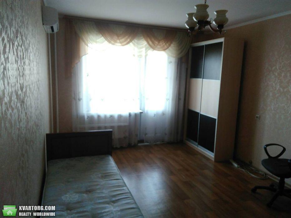 продам 1-комнатную квартиру. Киев, ул. Полярная 6а. Цена: 42500$  (ID 2353712) - Фото 1