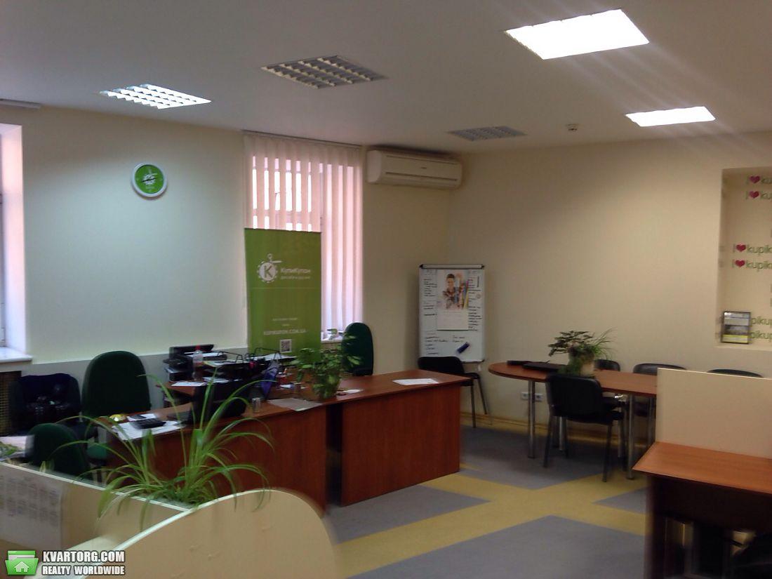 сдам офис Киев, ул. Игоревская 1/8 - Фото 4