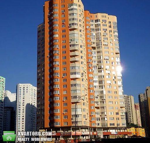 сдам офис. Киев, ул. Чавдар . Цена: 740$  (ID 2232507) - Фото 2