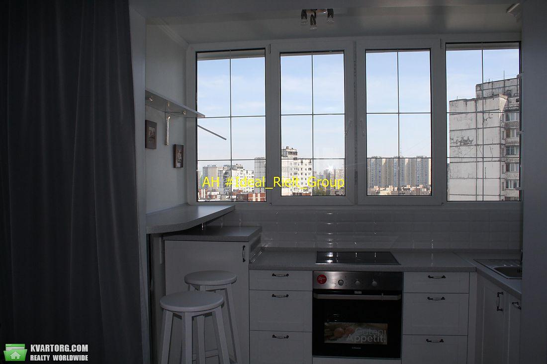 сдам 1-комнатную квартиру. Киев, ул. Межевая 23б. Цена: 298$  (ID 2000852) - Фото 1