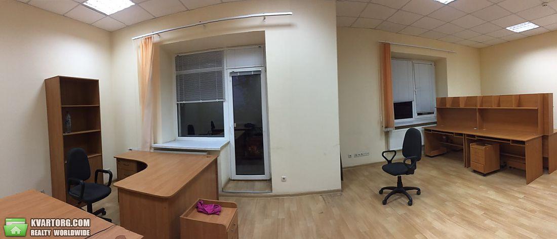 сдам офис Харьков, ул.куликовская - Фото 3