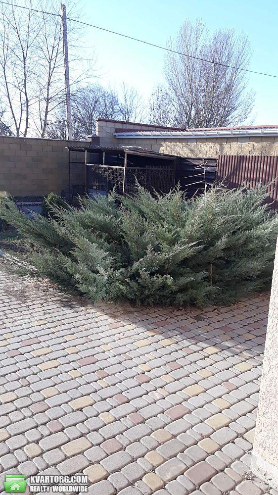 продам дом Днепропетровск, ул.Жовтнева - Фото 4