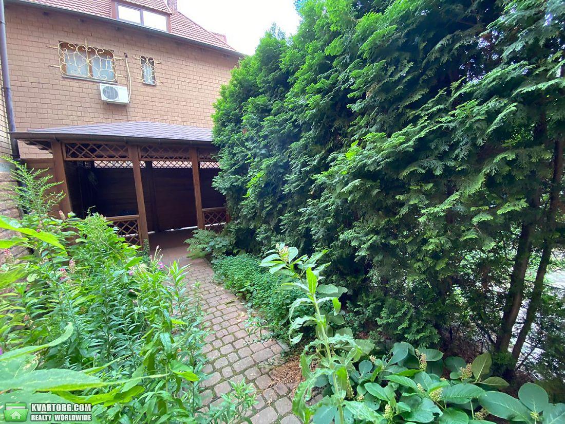 продам 4-комнатную квартиру Днепропетровск, ул.Абхазская - Фото 7