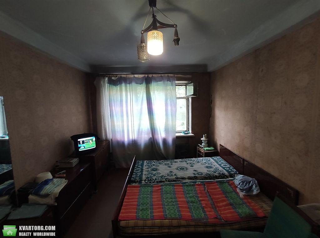 продам 2-комнатную квартиру Днепропетровск, ул.янтарная 79а - Фото 2