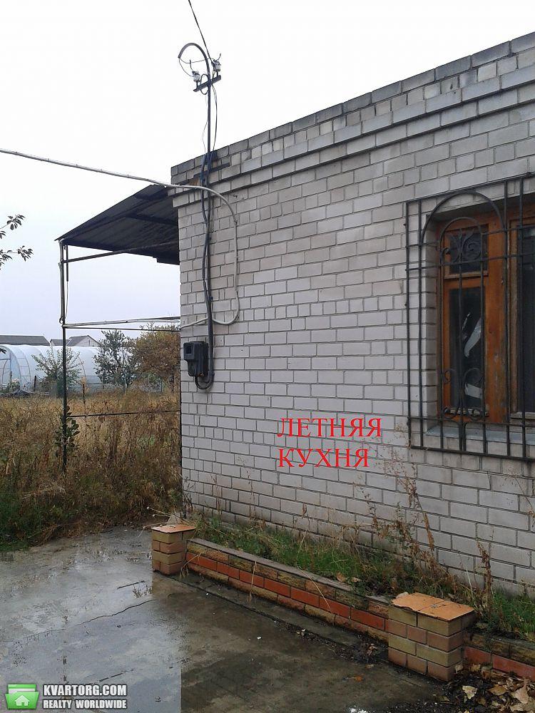 продам дом Днепропетровск, ул.Харьковская - Фото 7