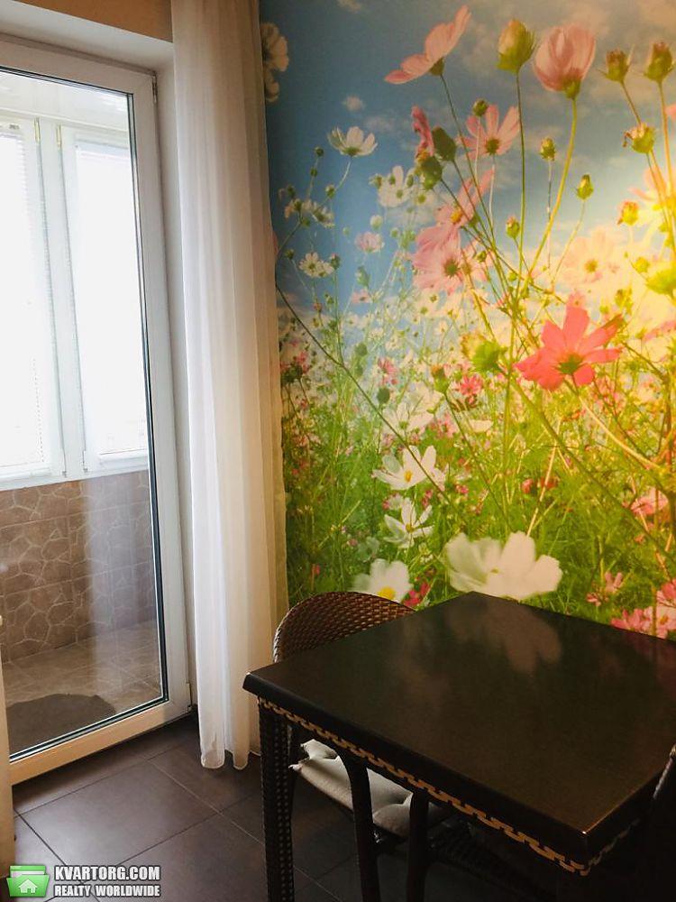 сдам 2-комнатную квартиру Днепропетровск, ул.Миронова 30 - Фото 8