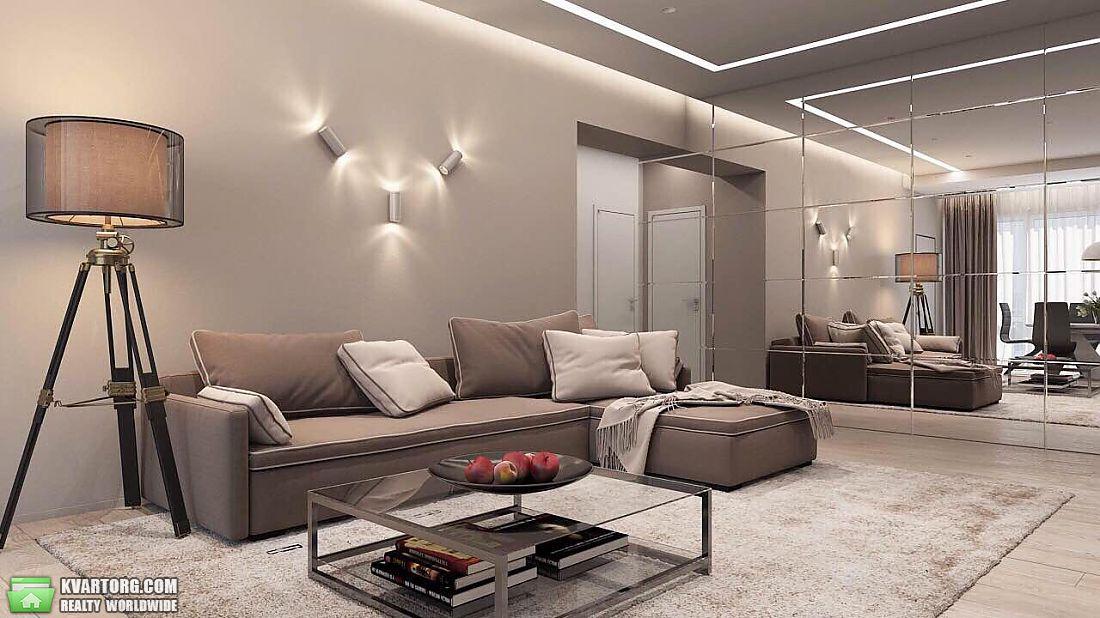продам 3-комнатную квартиру Днепропетровск, ул.Маршала Судца