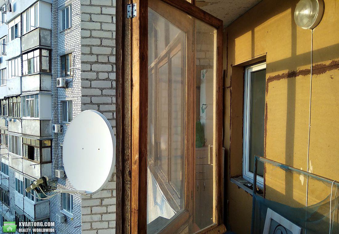 продам 3-комнатную квартиру. Николаев, ул.Потёмкинская 17. Цена: 45000$  (ID 2160505) - Фото 3