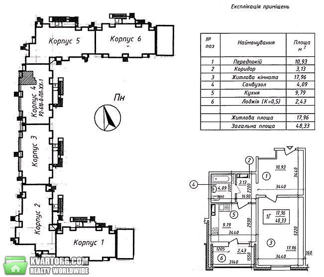 продам 1-комнатную квартиру. Киев, ул.Правды просп. 1. Цена: 29000$  (ID 2001086) - Фото 5