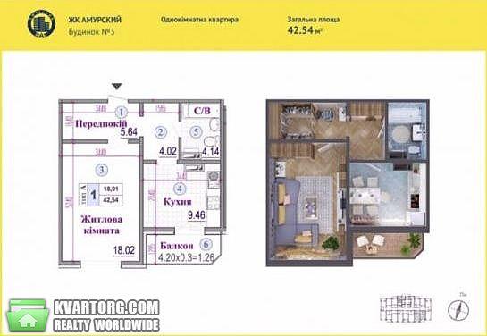 продам 1-комнатную квартиру. Киев, ул.Ломоносова 36б. Цена: 37500$  (ID 2070392) - Фото 3
