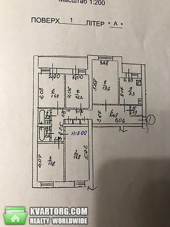 продам 5-комнатную квартиру Киев, ул. Героев Сталинграда пр 20а - Фото 8
