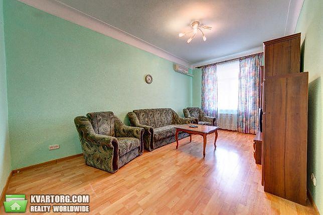 сдам квартиру посуточно. Киев, ул.Красноармейская 134. Цена: 25$  (ID 2099466) - Фото 1