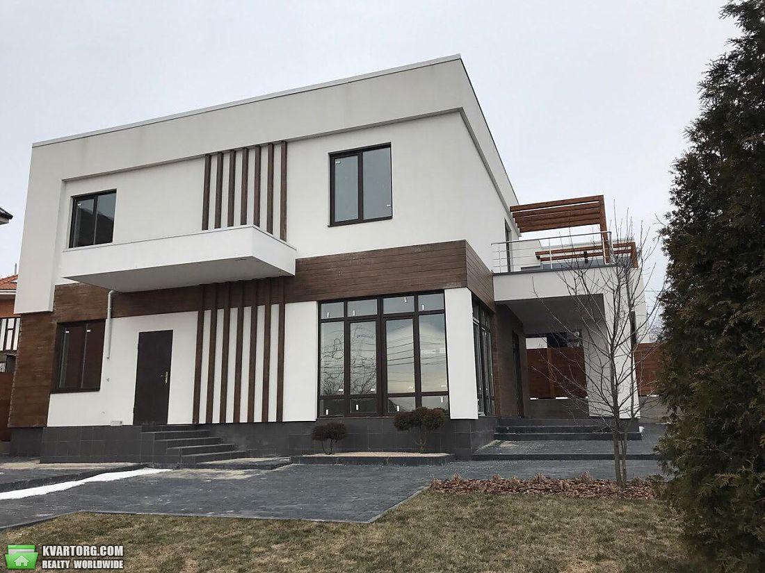 продам дом Днепропетровск, ул. Гагарина пр
