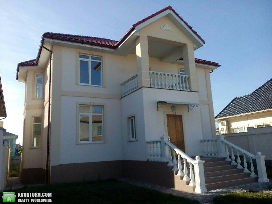 продам дом. Одесса, ул.Савиньон . Цена: 298000$  (ID 2123056) - Фото 1