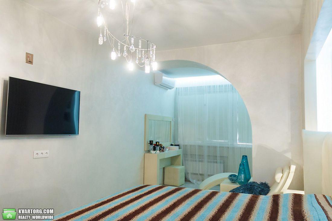 продам 3-комнатную квартиру Днепропетровск, ул.Гоголя 20 - Фото 1