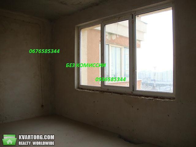 продам офис Вишневое, ул.Европейская 31а - Фото 4
